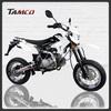 T125GY yamahae 125cc dirt bike cross