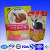 custom printing resealable plastic bag for pet food
