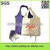 Best sell popular promotional tarpaulin bag