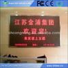 Updated promotional p6 indoor dot matrix led module