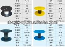 small plastic spool