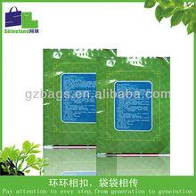 biodegradable plastic packaging bag/plastic bags for rice packaging