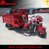 2014 new china tricycles/cargo motorcycle front cargo tricycle