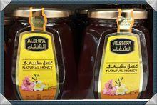 Alshifa natural Honey