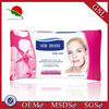 2014 New 80pcs biodegradable disposable lady wet wipes GSL395