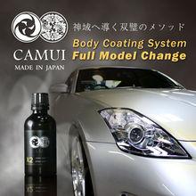 nano glass coating OEM hydrophobic CAMUI car steam vacuum cleaner