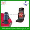 High quality new design vibrating car seat cushions