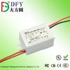 24v led driver 350ma CE&ROHS power supply