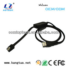 laptop adapter cable/hard drive flex cable