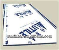 Plastic polyethylene film roll for aluminium sheet