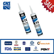 GNS translucent silicone silver waterproof caulking