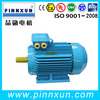 Hotsell newest YX3 energy saving motor