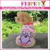Gloomy Bear Fashion Spring Pet Dog Clothes