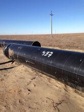 Steel pipe (pipeline)