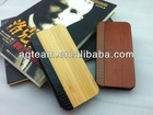 For iphone 5s Crocodile Grain PU Leather + Bamboo Flip Cover