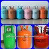 n-butane r404a refrigerant gas used car chemical suppliers in uae