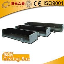 SUNITE AAC BLOCK making machine/egg layer concrete block machine/curbstone block machine