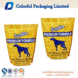 Hot Sale Printing Standing Dog Food Bags With Custom Logo