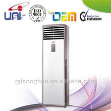 24000 36000 48000 btu split standing air conditioner for living room and bedroom