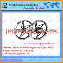motorcycle alloy wheel YES125 EN125-2A