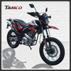 T250GY-FY falcon dirt bikes cheap 200cc used dual sport dirt bikes for sale