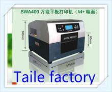 taile branded digital printer machine multifuctional digital printer machine