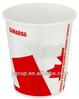 2014 22oz starbucks coffee mug, sublimation coffee mug from china manufacturer, best sell coffee mug