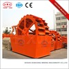 Made in China building site stone sand washer machine