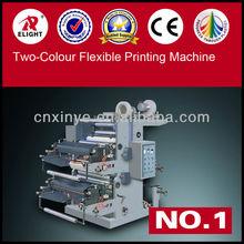 China Latest,Multicolor T-shirt Bag Flexible Printing Machine