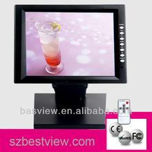 12 inch lcd monitor vga 12 inch lcd monitor pc
