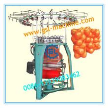 Good price net pocket weaving machine