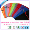 Green high quality waterproof colorful neoprene sleeve
