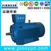 Top grade discount Y2 casting motor