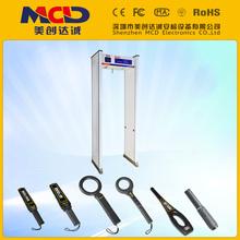 Top Brand Walkthrough Metal Detectors MCD-800