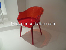perfect scarlet leisure chair PC-149B