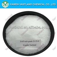 dap fertilizer composition