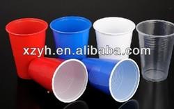 18oz Double Color Disposable Plastic Cup