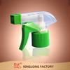 High quality and hot sale Jiangxi KL brand K-T01E high pressure water pump sprayer