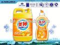 Limão fresco 12% las oem/odm sabão de lavar produtos de enzimas na lavagem pós d2