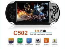 shenzhen factory android game console built-in 3d games