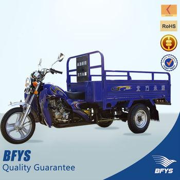 cargo diesel motor three wheel motorcycle