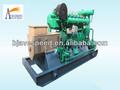 انتجت الصين سلسلة avespeed 260kw منخفضة التكلفة تعمل بالغاز مولد كهربائي