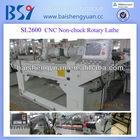 SL2600 CNC Wood Veneer Peeling Machine