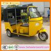 China bajaj ltd,bajaj auto taxi tricycle,bajaj type auto rickshaw,india bajaj style tricycle
