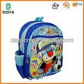 la imagen de dibujos animados de la mochila escolar bolsas