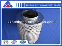 "6"" hydroponics cartridge active carbon filter"