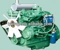 China famosa marca yuchai motor diesel para agricultral máquinas modelo de motor YC4AT