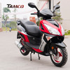 hot YB50QT-15N handicapped motor second hand 300cc motor scooter for sale