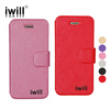 for iphone 5s best selling wallet cell phone case covers