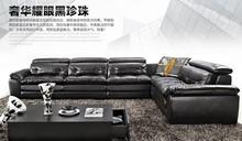 black bright big leather sofa for waiting roomP203
